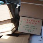 習志野市にて茶道具の買取